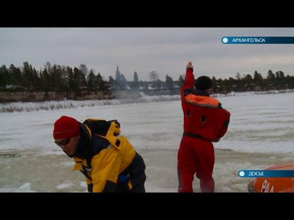 16 04 2018 Паводок в Архангельске