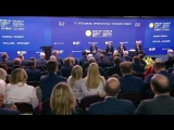 Бизнес-диалог Россия – Франция