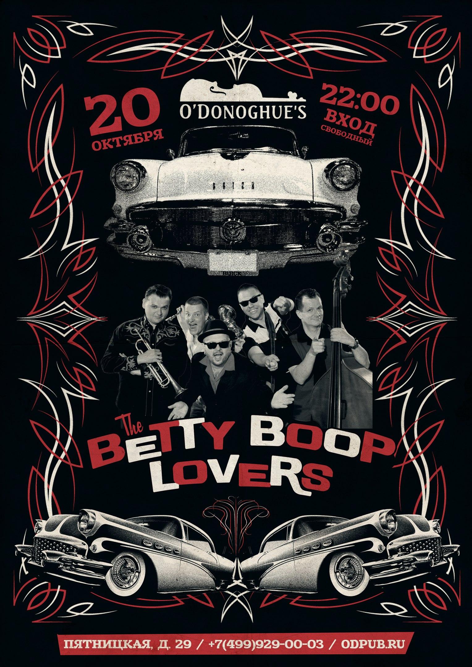 20.10 The Betty Boop Lovers в O'Donoghues Pub!