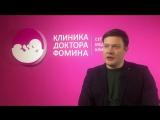 Новый год 2018 Дмитрий Фомин