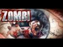 ZombiU Часть 4 Букингемский дворец