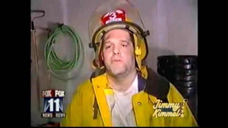 пожарник под кайфом