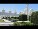 Абу-Даби, Белая мечеть -1