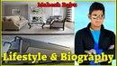 Mahesh Babu Luxurious Lifestyle, Net Worth, Income, House, Cars, Affairs, Family Biography