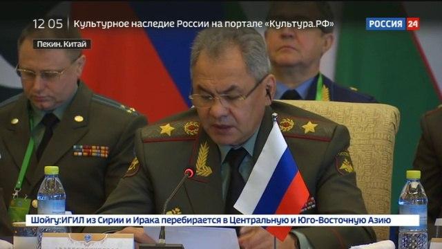 Новости на Россия 24 • Шойгу США подталкивают другие страны к новой гонке вооружений