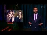 Alla Pugacheva, Adele, Beyonce - Вечерний Ургант (13.02.2017)
