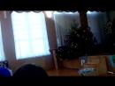 С новым годом, моя зайка танцует елочку