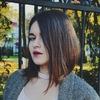 Dina Nekrasova