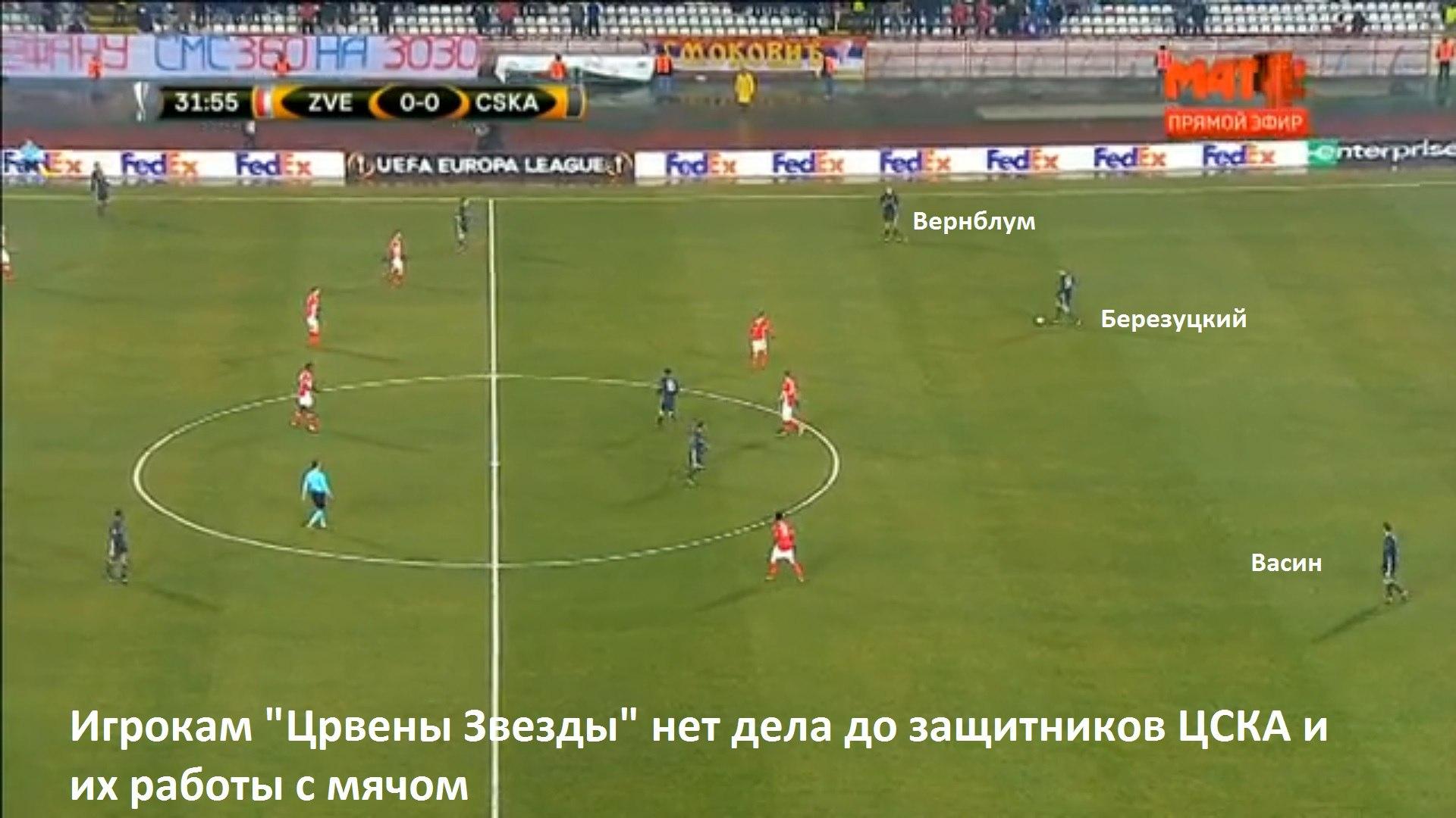Милоевич придумал, как нейтрализовать Мусу! ЦСКА больше не фаворит пары