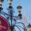 Ресторан Бизнес Отель Кострома