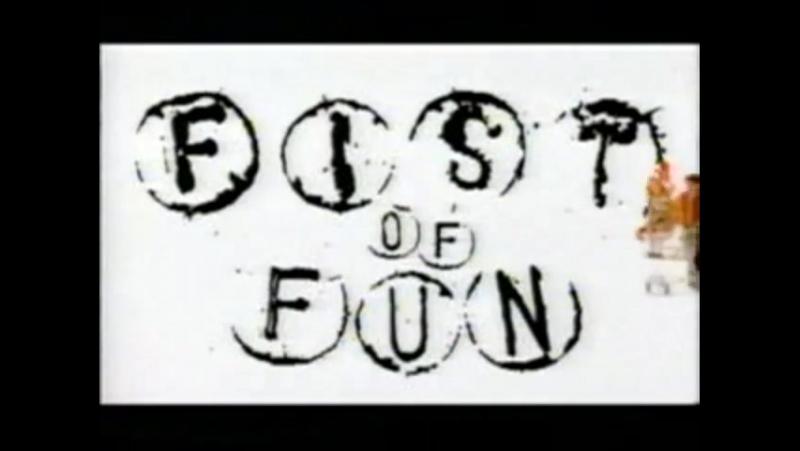 Кулак смеха: сез.1 эп.3 [русские субтитры] / Fist of Fun with Stewart Lee and Richard Herring s01e03