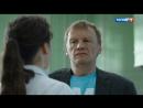 Доктор Рихтер 14 серия из 21 (Эфир 22.11.2017)