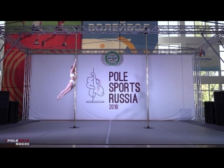 POLE SPORTS RUSSIA 2018 | Логвин Евгения_Rostov on Don, Russia