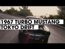Топ 10 автомобилей из фильма The Fast and the Furious