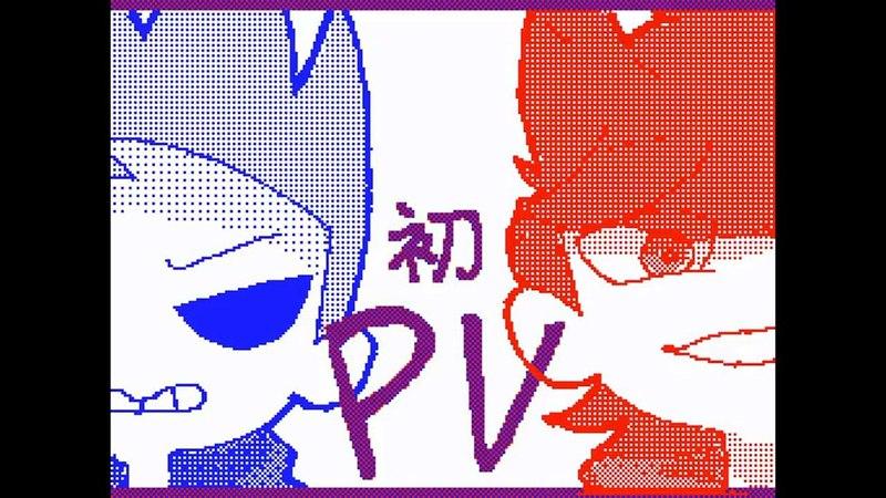 初 PV (Eddsworld) [Sudomemo] Flipnote by creme-e