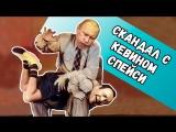 Дима Бикбаев. ХайпNews. Эпизод 46