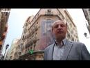 Здание под ремонт в Испании Инвестиции в недвижимость Аликанте