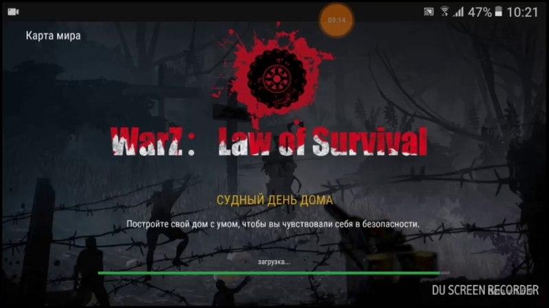 WarZ: Law of Survival как насобирать аптечки и оружие!