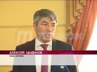 Алексей Цыденов: ситуация тяжёлая и накоплена годами