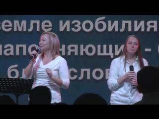 УКРАИНСКАЯ ХРИСТИАНСКАЯ КОНФЕРЕНЦИЯ ЕДИНСТВА - ДЕНИС ПОДОРОЖНЫЙ (ДЕНЬ 2, СЛУЖЕНИЕ 2) - БОГ ТВ (БОГ.TV - BOG.TV) - СОВРЕМЕННОЕ ХР