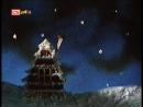 Рождественская ёлка / Vánoční stromeček / Christmas tree 1968
