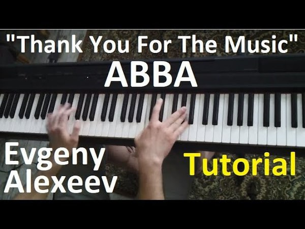 Tutorial: ABBA - Thank You For The Music / Evgeny Alexeev, piano