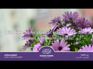 Fatiha süresi   Türkmençe Kuran-Kerim.