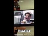 180207 ZTAO @ CPOPKING-黄子韬 Weibo Story update
