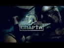 SPARTA Σπάρτη Fitness Club A Film By BULDOZERKINO ©Instagram формат видео для ВКонтакте