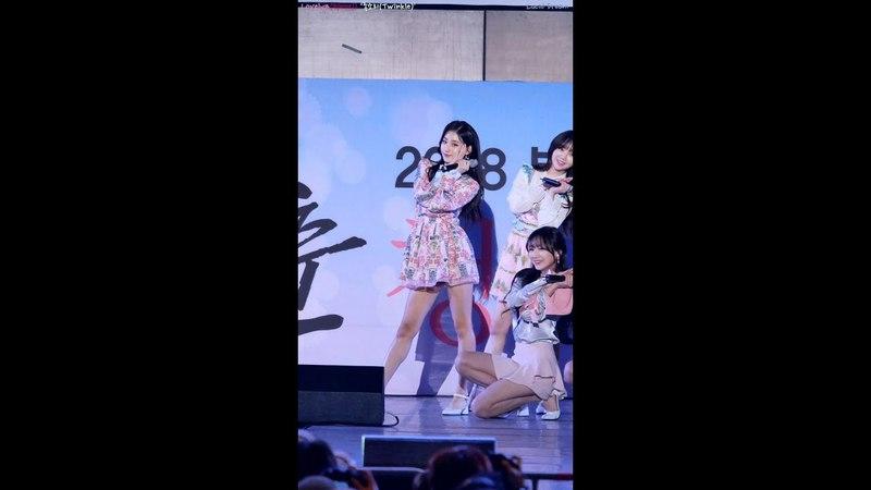 180331 러블리즈(정예인)-종소리(Twinkle), 청춘(청년들의 춘몽) in 부산광역시, 영화의전당(