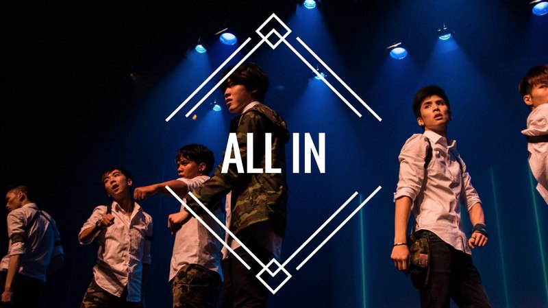 [East2West4: SEOUL SURVIVOR] 몬스타엑스 (MONSTA X) - 걸어 (ALL IN) Dance Cover