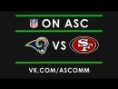 NFL | Rams VS 49ers