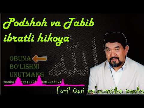 Fozil Qori - Podshoh va Tabib