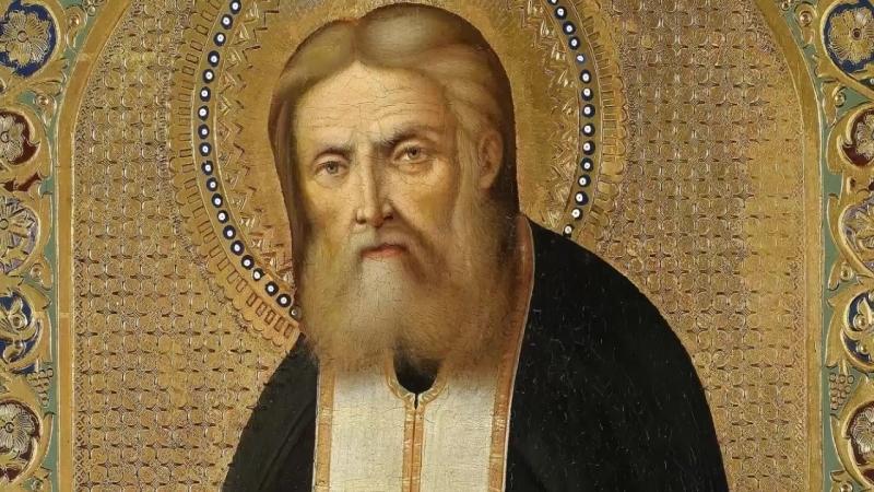 СЕРАФИМ САРОВСКИЙ О ЦЕЛИ ХРИСТИАНСКОЙ ЖИЗНИ БЕСЕДА С МОТОВИЛОВЫМ