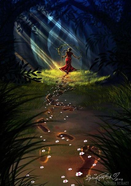 Лишь неотступно следуя за голосом, который звучит в Сердце, Ты сможешь