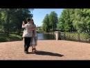 Танго в Лопухинском парке