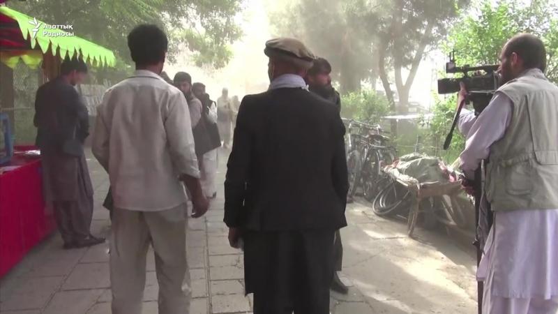 Кабулдағы жарылыста журналистер мерт болды