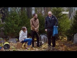 Однажды в России - Программа по защите свидетелей