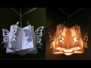 Butterfly lamp - learn how to make a butterfly lantern - EzyCraft