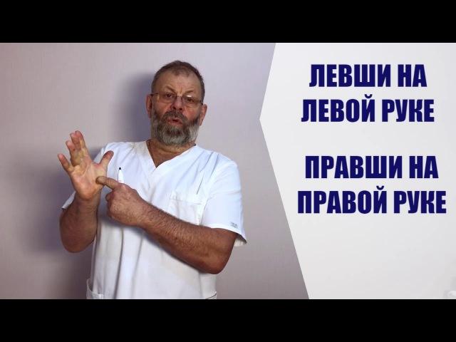 2 упражнение Точка Доктор Желчь Школа безопасного здоровья Академиков Картавенко