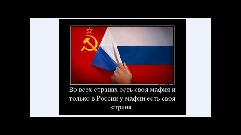 ШАХ и МАТ РФ. О незаконных налогах в РФ.