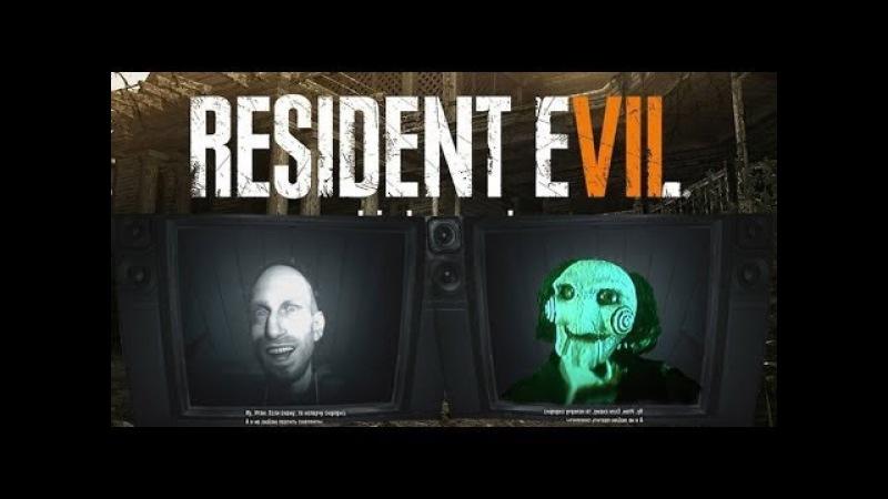 5 Разделались с семейкой и узнали правду как все было Resident evil 7 biohazard on PS4