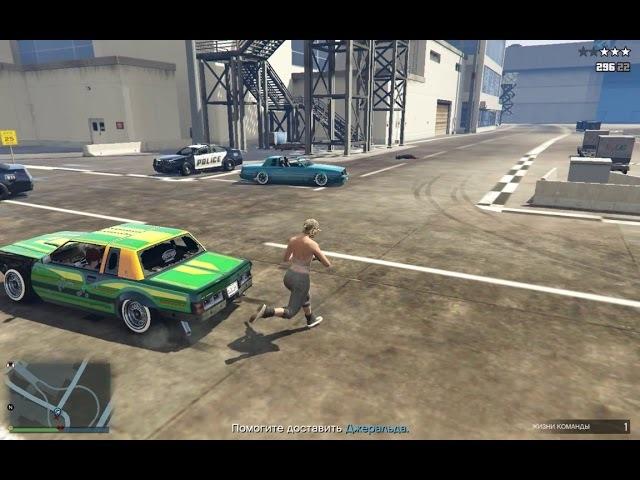 Задания в GTA 5 Online 04 Ламар Г это Гангста