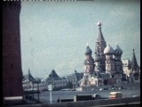 American tourists in Moscow in 1960 Москва