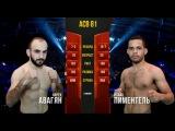 Narek Avagyan vs. Isaac Pimentel
