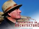 Adventures in Architecture S 1 Ep 3 Paradise
