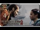 Resident Evil Revelations 24 - Следы разрушения Прохождение на русскомБез комментариев