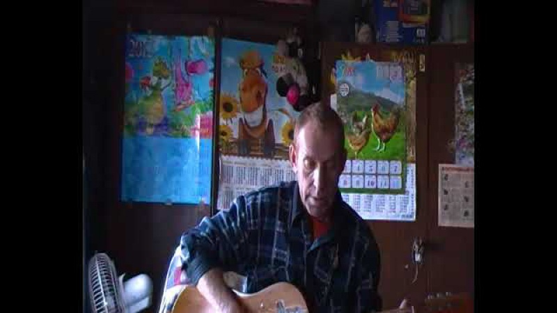 001 песня У Лукоморья в трущобах Ок, Дуб зелёный который № 2.
