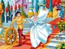 ЗОЛУШКА Сказки для детей АУДИО СКАЗКИ
