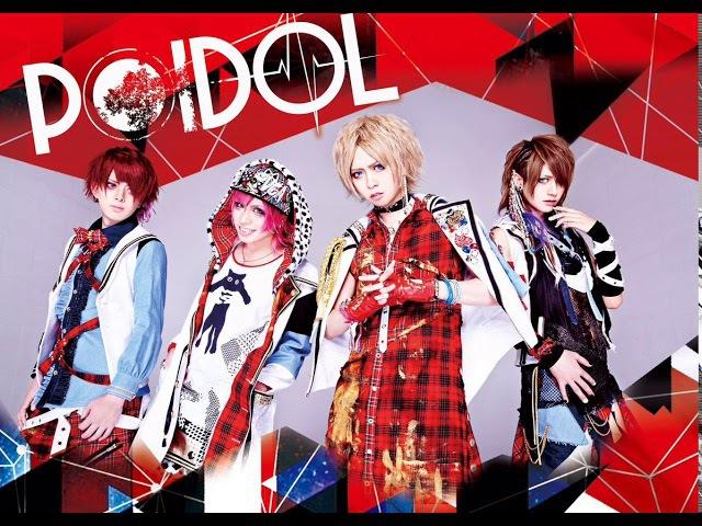 POIDOL - Lolite (アイオライト)
